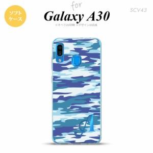 SCV43 Galaxy A30 SCV43 スマホケース ソフト カバー タイガー 迷彩 B 青 +アルファベット nk-scv43-tp1168i