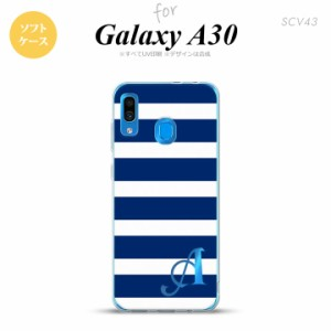 SCV43 Galaxy A30 SCV43 スマホケース ソフト カバー ボーダー 大 青 白 +アルファベット nk-scv43-tp796i