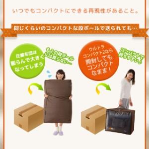 布団セット 布団 コンパクト シングルサイズ 日本製 軽量 収納ケース 洗える 軽い 固わた 来客用 小さい 省スペース 防災グッズ 収納
