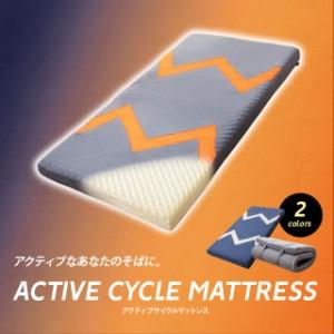マットレス マット ウレタン スポーツマットレス シングル ベッドマットレス 硬い 固い 新生活 スポーツ 送料無料