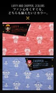 ガーゼケット ワンピース® 6重織 ミニケット 約90×120cm ONE PIECE ルフィ チョッパー パンソンワークス ベビーケット ジュニア
