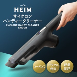 ハンディクリーナー 掃除機 充電式 コードレス マルチノズル 小型 ハンディ コードレスクリーナー 軽量 強力 コードレス掃除機 充電タイ