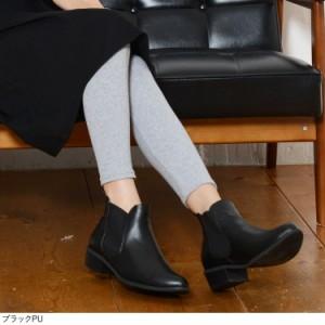 秋新作 サイドゴアブーツ【即納】シューズ 靴 レディース ブーツ サイドゴア 冬靴 ショート ロング
