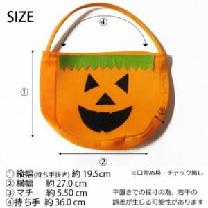 秋新作 【メール便 】パンプキンバッグma【即納】ハロウィン かぼちゃ バケツ お菓子