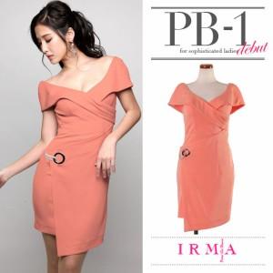 b1bf25adea809 IRMA ドレス イルマ キャバドレス ナイトドレス ワンピース ライトオレンジ 7号 S 9号 M
