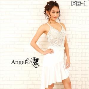 AngelR ドレス エンジェルアール キャバドレス ナイトドレス ワンピース ホワイト 白 7号 S 5208-AR クラブ スナック キャバクラ パーテ
