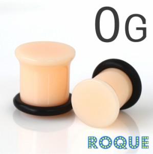 ボディピアス 0G アクリル 肌色シングルフレアプラグ[ハイゲージ](1個売り)◆オマケ革命◆
