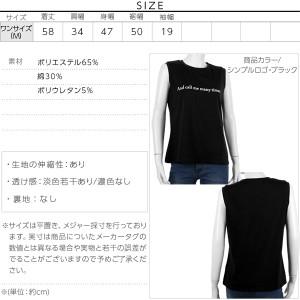 選べる3デザイン☆ノースリーブカットソー トップス タンクトップ ロゴ ポケット [C3327]【入荷済】