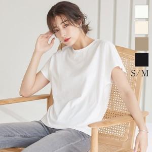 秋新作 プチプラが嬉しい♪ コットン100% シンプル Tシャツ C5106 入荷済 レディース トップス 綿100%