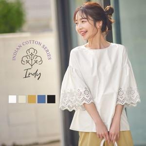 夏新作 [ indy ] インド綿100%刺繍スカラップ5分袖ブラウス C5377 入荷済 2021 レディース トップス 涼しい 夏 カラフル きれいめ