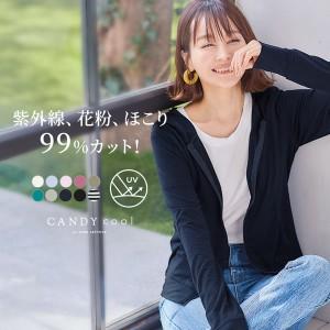 送料無料 パーカー M 3L UVカットパーカー H457 入荷済 【メール便】 CandyCool 着る日焼け止め 最大99%紫外線カットトップス 日焼け ゆ