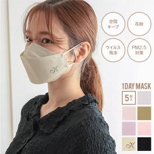秋新作 [ 5枚入り ] 1day空間タイプマスク J971 入荷済 空間マスク メンズ レディース 不織布 立体 柄 カラー デザイン 男女兼用
