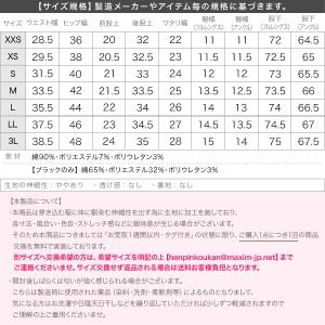 【大好評★送料無料】XXS~3L♪ストレッチスキニーデニムパンツ 秋新作[M1700]【入荷済】【メール便】
