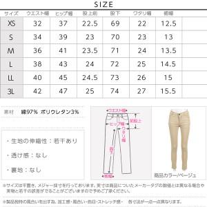 [XS〜3L]ストレッチスキニーカラーパンツ/レディース[M1806]【入荷済】