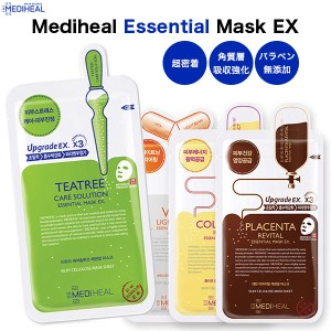 夏新作 MEDIHEAL メディヒール エッセンシャル マスク EX. Y635 入荷済 2021 レディース 体型カバー 美容マスク 美容グッズ 韓国コスメ