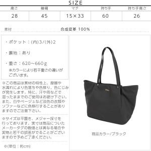 A4サイズ対応☆大容量肩掛けファスナートートバッグ ショルダーバッグ レディース[B970]【入荷済】