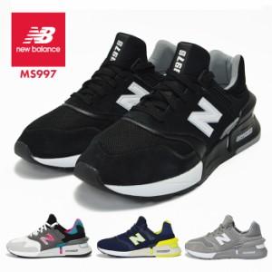 10b5efac735c8 ニューバランス MS997HN MS997HR スニーカー メンズ NEW BALANCE スポーツ ランニングシューズ ウォーキング 大きいサイズ 靴