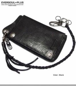 a7c9b9554094 長財布 メンズ 小物 脱着可能 キーホルダー型 ウォレットチェーン付き レザー ロングウォレット メンズ財布
