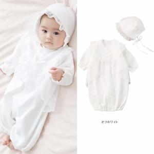 745a7d088a079  ベビー  日本製 新生児綿ポンチドレス&帽子セット 赤ちゃん