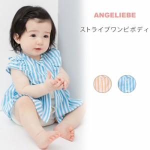 b7757a09c04a65 【ベビー】【studio mini】ストライプワンピボディ【赤ちゃん ベビー服 女の子 ウェア ロンパース