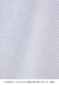 【マタニティ パジャマ】【授乳口付】七分袖トップス&ストレッチパンツセットパジャマ【ホームウェア 長袖 授乳服 妊婦服】