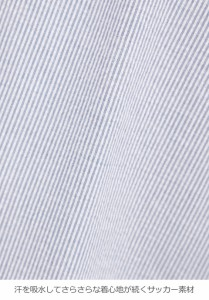 【10%OFF】【マタニティ パジャマ】【授乳口付】七分袖トップス&ストレッチパンツセットパジャマ【ホームウェア 長袖 授乳服 妊婦服】