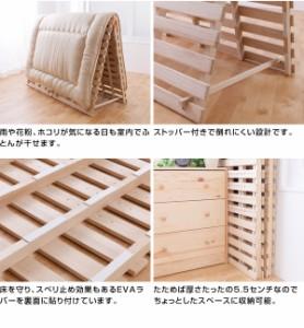 スタンド式で布団が干せる桐すのこベッド ダブル(すのこベッド 折りたたみベッド 湿気対策 桐 シンプル)