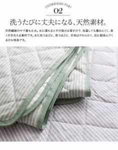 mofua natural フレンチリネン100%敷パッド ダブル