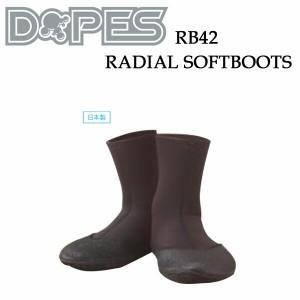 """""""[現品限り特別価格] Dopes ドープス 5mm サーフブーツ ラジアルソフトブーツ [先丸] RADIAL SOFTBOOTS RB42"""""""