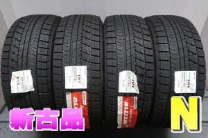【新品スタッドレスタイヤ】【アウトレット】【未使用】ブリヂストン ブリザック VRX 225/55R18  4本セット 中古タイヤ