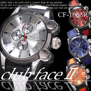 3fc6f07cff 《ケース付》腕時計 デザインクロノグラフ ラバーバンド ウォッチ 男性用