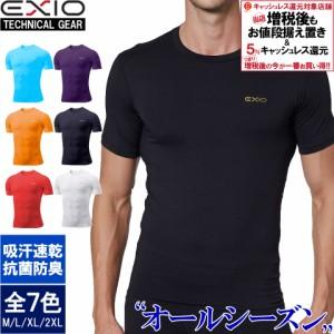 4f5b68018a52ae 【ネコポス選択で送料無料】アンダーシャツ 半袖 丸首 メンズ 接触冷感 インナー