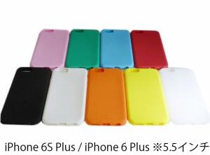 78c54757b1 iPhone 6S Plus iPhone 6 Plus ジャケット シンプル 無地 シリコン ゴム製 柔らかめ ソフトタイプ