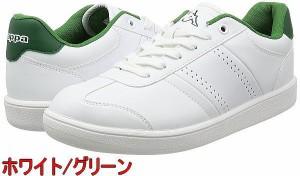 (A倉庫)KAPPA カッパ KP BCU30 テンポ レディーススニーカー 靴 2E メンズスニーカー シューズ ローカット コートスニーカー