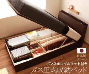 [代引不可][日本製フレーム]ガス圧式収納ベッド/ボンネルマットレス付き★セミダブル