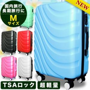 スーツケース Mサイズ キャリーケース 中型4-6日用 半年保障付 超軽量 TSAロック 大容量 ファスナー  修学旅行 バッグ