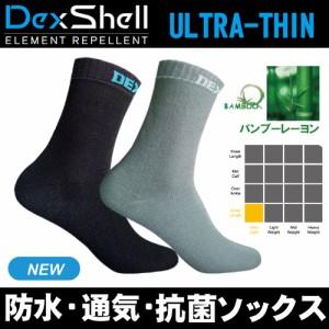 b7fcc8817fad5 DexShell デックスシェル 完全防水ソックス Ultra Thin Socks ウルトラ シン ソックス 「DS663 BLK/
