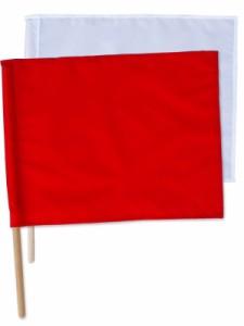紅白手旗(旗棒付)小 30×40cmの画像