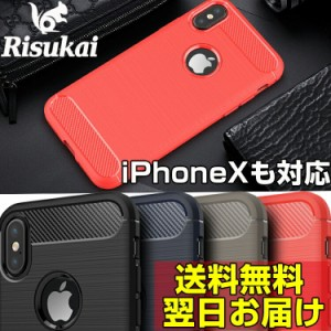 86172e54bb iPhoneXS iPhoneX iPhone8 ケース iphone7ケース Galaxy s8 Galaxys8 iPhone8Plus  iPhone7Plus iPhone6/6Plus iphoneSE/