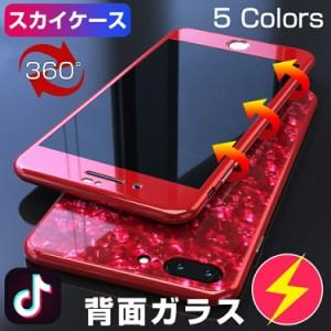 iPhoneXS ケース iPhoneXS iPhoneXSMax ケース iPhone8 iPhoneX 360度 ...