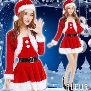 [早割][即納][4点SET][5SIZE]クリスマス_c サンタ コスプレ ボレロサンタ コスチューム クリスマス衣装 ワンピース セットアップ
