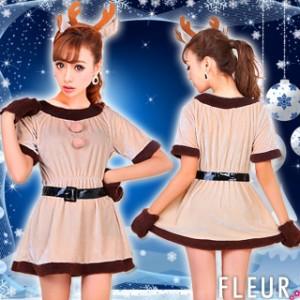 [早割][即納]【4点SET】もこもこトナカイ サンタ クリスマス_c コスチューム クリスマス衣装 ワンピース ワンピ コスプレ