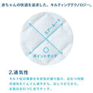 ホワイト テープL40枚(9〜14キロ)12時間タイプWhito ネピア(1ケース L40×4パック)【紙おむつ】[送料無料]