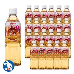 ★送料無料★ピジョン)ペットボトル飲料ベビー麦茶500ml(1ケース24本入り)【ベビーフード】[西松屋]