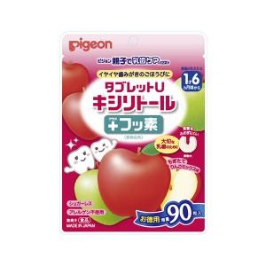 ピジョン)タブレット(リンゴ)[西松屋]
