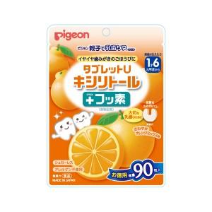 ピジョン)タブレット(オレンジ)[西松屋]