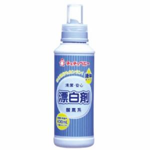 チュチュベビー 液体漂白剤[西松屋]