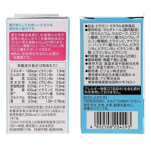 ピジョン)葉酸カルシウムプラス 120粒[SALE][セール][西松屋]