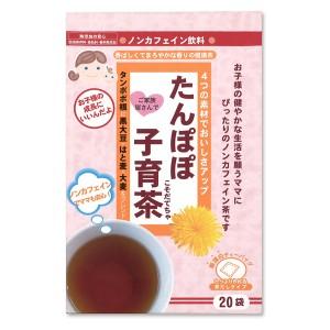 タンポポ子育て茶 20P[マタニティ][西松屋]