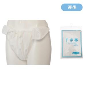 T字帯 33cm×80cm(2枚入)[西松屋]